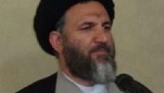 ملک حسینی