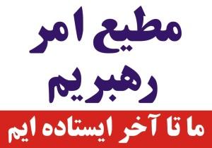 طرح بنر و پوستر ۱۳ آبان ۹۴