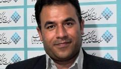 محمود آرام