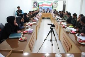 جلسه کمیته مراسم ستاد ۹ دی (۱۲)
