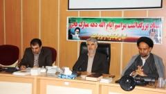 جلسه ستاد دهه فجر استان کهگیلویه و بویراحمد (۴)