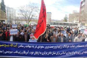 راهپیمایی محکومیت  آل سعود و اعدام شیخ نمر در یاسوج (۱)