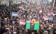 راهپیمایی محکومیت  آل سعود و اعدام شیخ نمر در یاسوج (۱۰)