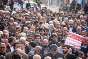 راهپیمایی محکومیت  آل سعود و اعدام شیخ نمر در یاسوج (۱۴)