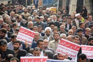 راهپیمایی محکومیت  آل سعود و اعدام شیخ نمر در یاسوج (۱۵)