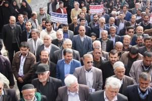 راهپیمایی محکومیت  آل سعود و اعدام شیخ نمر در یاسوج (۱۶)