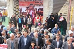 راهپیمایی محکومیت  آل سعود و اعدام شیخ نمر در یاسوج (۱۸)