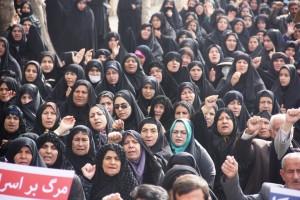 راهپیمایی محکومیت  آل سعود و اعدام شیخ نمر در یاسوج (۱۹)