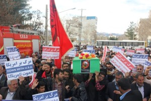 راهپیمایی محکومیت  آل سعود و اعدام شیخ نمر در یاسوج (۲)