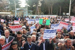 راهپیمایی محکومیت  آل سعود و اعدام شیخ نمر در یاسوج (۳)