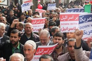 راهپیمایی محکومیت  آل سعود و اعدام شیخ نمر در یاسوج (۵)