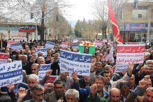 راهپیمایی محکومیت  آل سعود و اعدام شیخ نمر در یاسوج (۸)