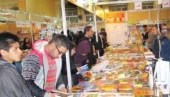 نمایشگاه کتاب یاسوج