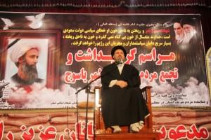 گرامیداشت شیخ نم در یاسوج (۱۱)