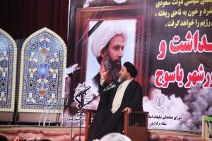 گرامیداشت شیخ نم در یاسوج (۱۴)
