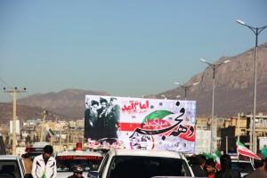 رژه موتوری یوم الله ۱۲ بهمن شهر یاسوج (۴)
