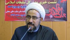 حجت الاسلام حمید برازش