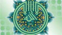 سازمان تبلیغات اسلامی