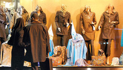 لباس فروشی