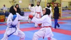 تیم کاراته بانوان کهگیلویه