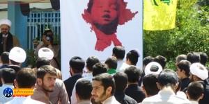 تجمع میانمار یاسوج (۵)
