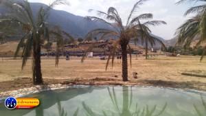 گزارش تصویری مراسم بازسازی عید غدیر خم در روستای تمنک از توابع بخش پاتاوه شهرستان دنا (۲۵۳)