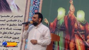 گزارش تصویری مراسم بازسازی عید غدیر خم در روستای تمنک از توابع بخش پاتاوه شهرستان دنا (۳۱۰)