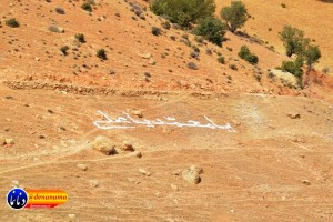 گزارش تصویری مراسم بازسازی عید غدیر خم در روستای تمنک از توابع بخش پاتاوه شهرستان دنا (۳۶۰)