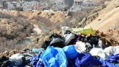 زبالههای عفونی