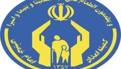 خودکفایی ۱۸۰۰ خانوار تحت حمایت/ پوشش ۸۲ هزار نفر در کهگیلویه و بویراحمد