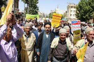 راهپیمایی روز قدس یاسوج (۱۳)