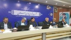 شورای اداری کهگیلویه وبویراحمد