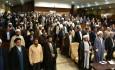 همایش چهل سالگی انقلاب اسلامی