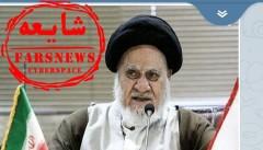 حجتالاسلام والمسلمین سیدعلیاصغر حسینی امام جمعه یاسوج