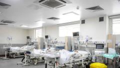 بیمارستان شهید رجایی گچساران