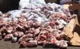 معدوم سازی گوشت