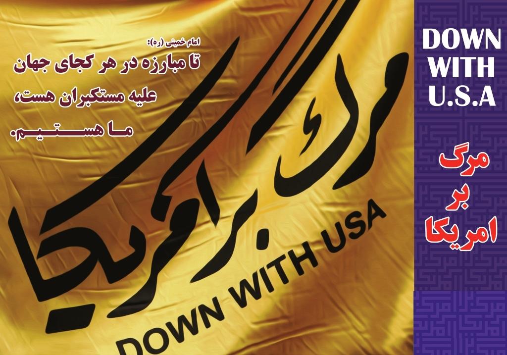 طرح بنر و پوستر ۱۳ آبان ۹۴ (۴)