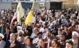 تجمع طلاب و دانشجویان یاسوج در محکومیت اعدام آیت الله نمر (۲۲)